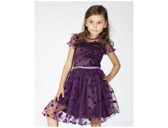 Rochita Purple Drops Dress 5 pana la 6 ani